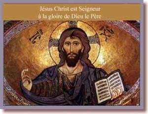 Jésus-Christ-est-Seigneur