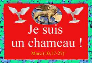 marc-Chameau