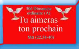 30é-Dimanche-ordinaire-(-A)