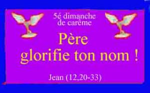 Carême-2021-5é-Dimanche-B